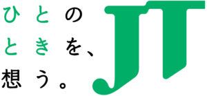 JT日本たばこ産業株式会社から株主優待が届きました。(配当+優待利回り10%オーバーです。)